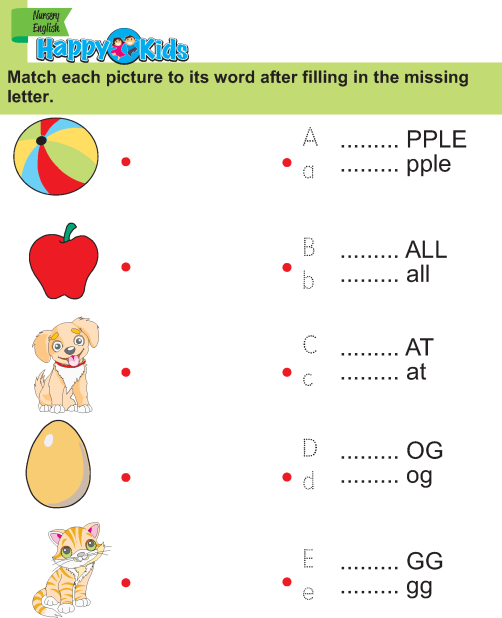 Nursery English Book  (10)