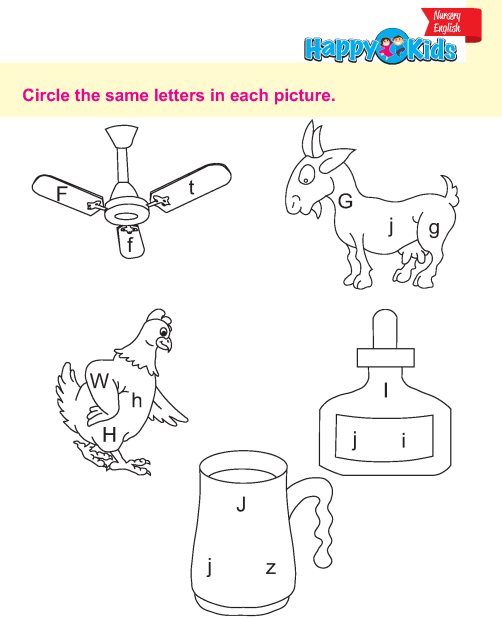 Nursery English Book  (17)