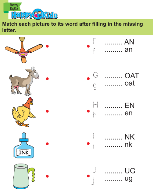 Nursery English Book  (18)