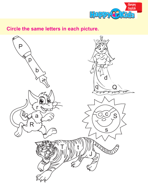 Nursery English Book  (33)