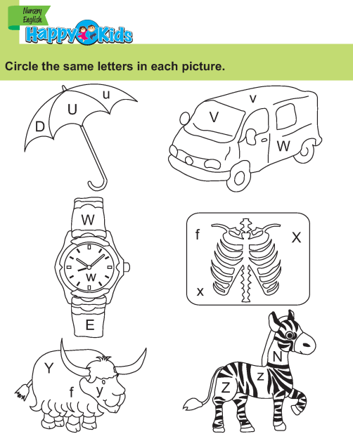 Nursery English Book  (42)