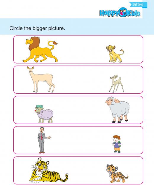 Preschool Skill Circle The Bigger